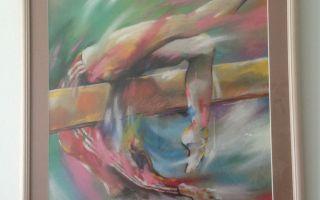 Laurence LESTRA, Rééducation pelvi - périnéale femme et homme, vésicale, ano-rectale, gynécologique. Prise en charge des névralgies pudendales et syndrômes myo-fasciaux. Traitement des rachialgies, tendinites, troubles musculo-squeletiques  Travail postural  Ressenti et Respiration, VALENCE